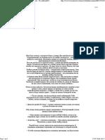 Очень мудрая притча.pdf