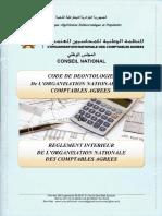 Code déontologie des comptables agréés algérie
