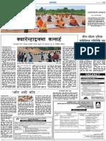 kantipur-2020-09-03 11.pdf