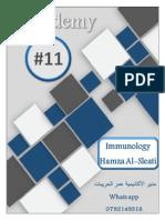 سليتي-فاينل.pdf