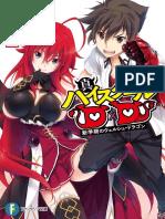 Shin High School DxD - Volume 1