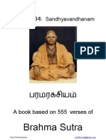 BS 134 Sandhyavandhanam