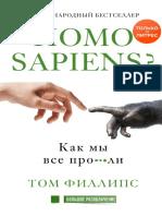 Homo sapiens.pdf