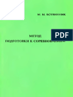 Botvinnik