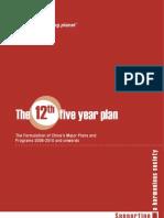 wwf China 12th five year plan