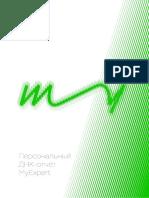 05f27ee2d3fe2c8af3637724bf0250fd.pdf