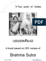 BS 135 Two Parts of Vedas