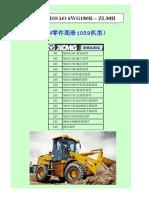 Manual  Transmissão DB428 -TRANSMISSÃO 4WG180B ZL30H[1]