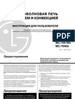 lg_mc-7647b_mc-7647bs_mc-7646a.pdf