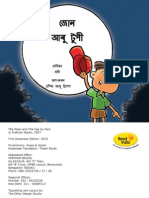 The Moon and the Cap - Assamese
