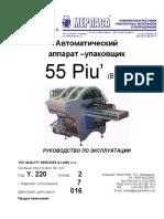 automac_55_pju
