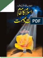 Islam Ka Nizam-E-Ifat & Asmat
