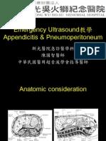 1000127_EUS教學_Appendicitis & Pneumoperitoneum
