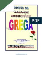 Manual da Falange Grega