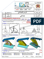 TCP-Rep-Controle N2-2015_2016-Projection.pdf