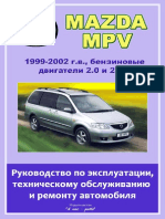 Mazda MPV 1999-2002 PDF 2006 RUS.pdf