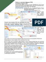 Формат_XML_Гранд-Смета
