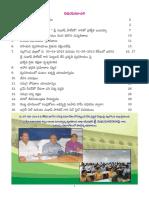20141009151728_Zero Budget Natural Farming - Book Published by Project Director ATMA Nalgonda District,Telangana
