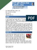 8th ga process report