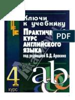 48607_39a68c69a3f1dec6b3314c5d55862717.doc