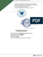 325293.pdf