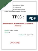 TP n°03 commande