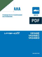 Yamaha VK540
