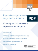 WHO_BZgA_Standards_russisch.pdf
