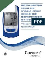 37bfe4350a1f04bf077ab5265e0cd97e.pdf