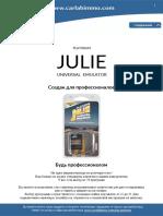 Универсальный_Эмулятор_Julie_ManualRU.pdf
