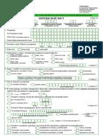 2-2N.pdf