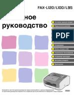 Canon-FAX-L120-FAX-L100-FAX-L95-Pdf-Rus