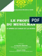 Le profil du musulman - Cherif Mouhammadoul Moukhtar kane