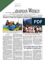 The Ukrainian Weekly 2011-05