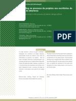 30025-182005-1-PB (1).pdf