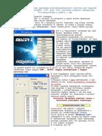 I2C6_5.doc