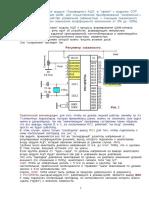 I2C7_7.doc