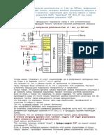 I2C7_8.doc