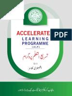 alp booklet elementry 6-8