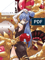 That Time I Got Reincarnated As A Slime Vol. 14