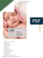 4. 500 Plus Unique Indian Baby Names 2020