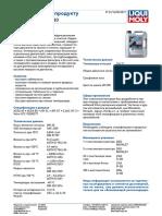 volvoмасло.pdf
