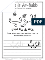 3. Allahwho and where worksheets.pdf