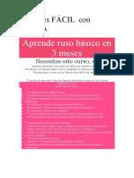 RUSO ES FACIL CON ALISSA.docx
