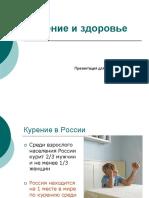 zoj0.pdf