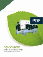 30HXY_HXC_catalog.pdf