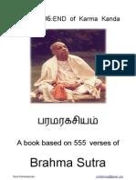 BS 136 END of Karma Kanda