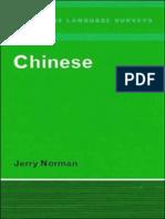 Chinese_Cambridge_Language_Surveys_Jerry