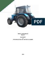 rukovodstvo_freza_fd567 ФРЕЗА ДОРОЖНАЯ на Тракторе.pdf