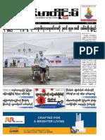MTM Daily Edition No 243 (23.09.2020)